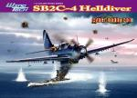 Cyber-Hobby 5103 [1:72] SB2C-4 Helldiver