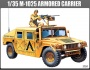ACADEMY 13241 [1:35]  M1025 Armored Carrier