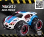 NIKKO VaporizR Blue model RC