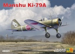 RS Models 48005 [1:48]  Manshu Ki-79 A