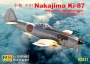 RS Models 92211 [1:72]  Nakajima Ki-87 High Altitude Fighter