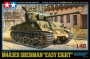"TAMIYA 32595 [1:48] M4A3E8 Sherman ""Easy Eight"""