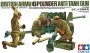 TAMIYA 35005 [1:35]  British Army 6 pounder anti-tank Gun