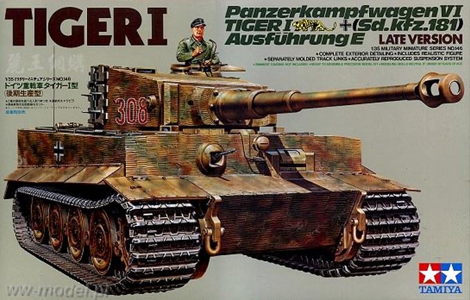 TAMIYA 35146 [1:35] Tiger I late version :: Sklep Modelarski ww-model.pl