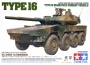 TAMIYA 35361 [1:35]  JGSDF Type 16 Maneuver Combat Vehicle